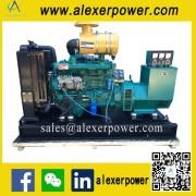 Weichai Ricardo 75KW Diesel Generator Set