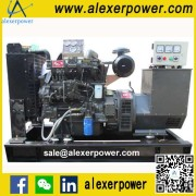 Weichai Ricardo 50KW Diesel Generator Set