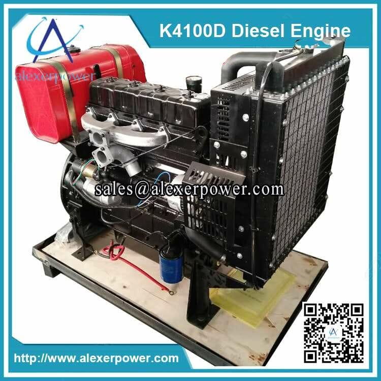 K4100D diesel engine with fuel tank (2)