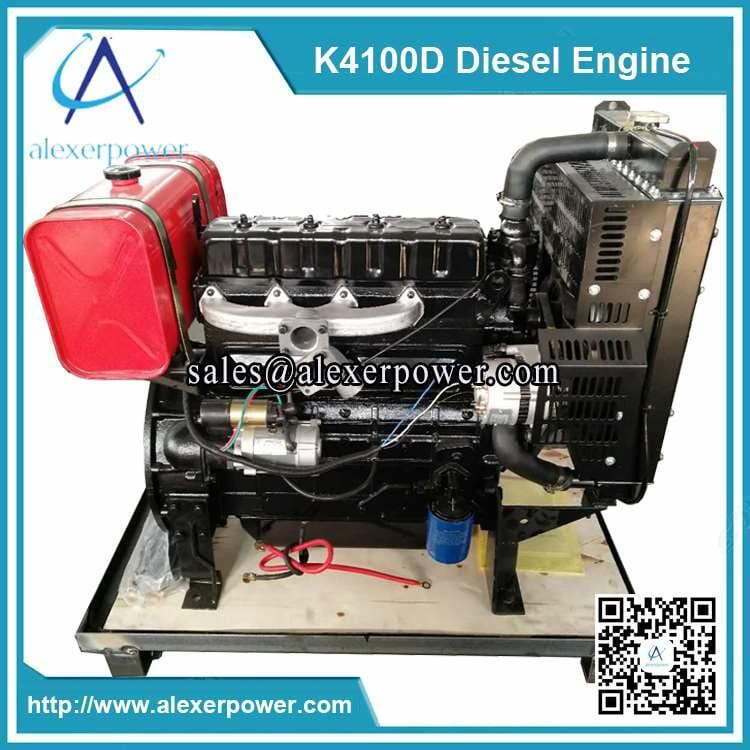 K4100D diesel engine with fuel tank (3)