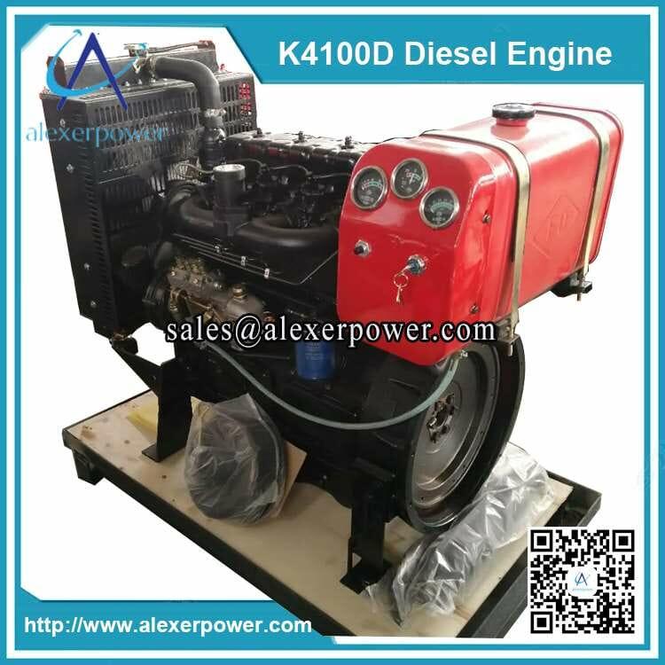 K4100D diesel engine with fuel tank (4)