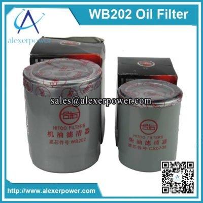 genuine-weichai-oil-filter-4