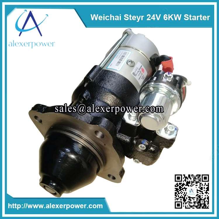 Genuine-weichai-engine-parts-steyr-starter-612600090923-24V-6KW-1